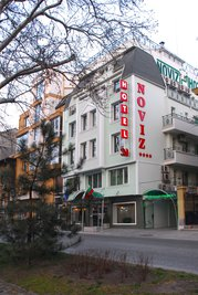 Хотел Новиз