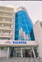 Kalofer hotel
