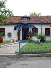 Хотел Медик