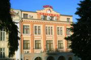 Хотел Централ Шумен