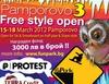 Ски и сноуборд състезание се провежда този месец в Пампорово