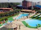 Хотелски Комплекс Макси, София