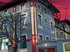 Хотел-ресторант Форум
