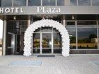 Плаза хотел, Пловдив