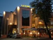 Хотелски комплекс Луксор