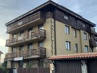 StayInn Banderitsa Apartments  Bansko, Банско